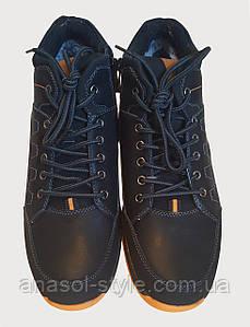 Кроссовки подростковые зимние черные мех