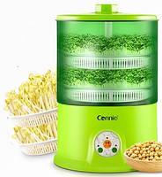 Спроутер для проращивания зёрен и семян Connie (2 уровня)