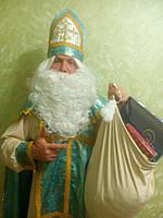Святий Миколай до дому