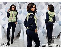 Женский стильный спортивный костюм - 16085 р-р S   M   L женская одежда в интернет магазине Украина