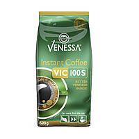 Немецкий растворимый кофе Venessa VIC 100 S Instant Kaffee 500g
