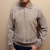 Бежевый свитер Woolen World (Турция) с воротником поло