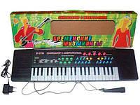 Синтезатор с микрофоном Бременские музыканты BT-3738