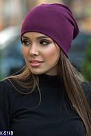 Женская шапка с начесом