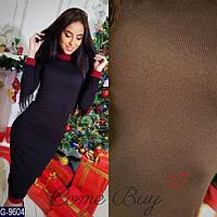 Женское платье трикотажное ниже колена