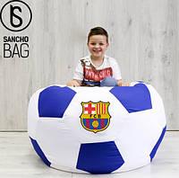 Бескаркасное кресло Мяч XL с логотипом