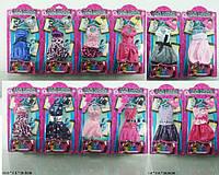 Одежда для куклы Барби,12 видов, планш 13*2,5*26,5 см /240-3/