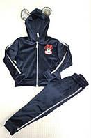 Детский теплый велюровый костюм с ушками р.104-122 темно синий