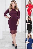 Женское платье с кружевом  супер батал   р-ры 54,56,58,60