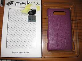 Чехол Melkco Leather Snap Cover Nokia Lumia 820-пурпурный