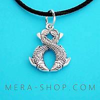 Серебряный амулет Рыбки буддийский символ