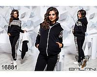 Женский теплый спортивный костюм - 16881 р-р 42   44 зимний костюм женская одежда в интернет магазин