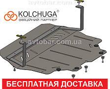 Защита двигателя Volkswagen Passat B-8 (c 2014--) Кольчуга Американец