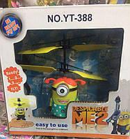 Летающий Миньон игрушка, NO-388