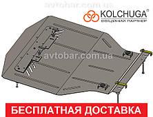 Защита двигателя Volkswagen Caddy (1995-2004) объем-1,9 SDI