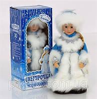 Игрушка Снегурочка под елку 30 см. Музыкальная, в коробке.