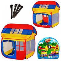 Детская палатка Волшебный домик 905L