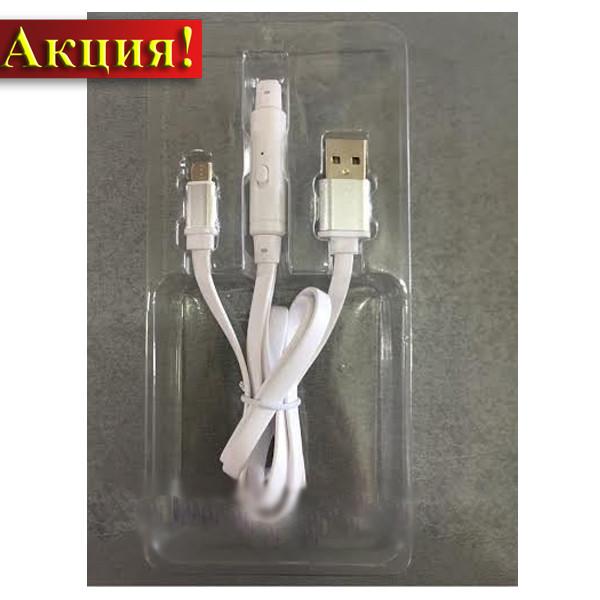 USB зарядное устройство для Android V8 разные цвета!Акция