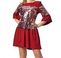 Короткое платье из замши для праздника