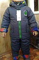 Цена упала! Стильный Зимний термо костюм на мальчика 1 год, 1,5 года