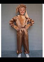 Прокат Карнавального костюма Собака в м.Рівне