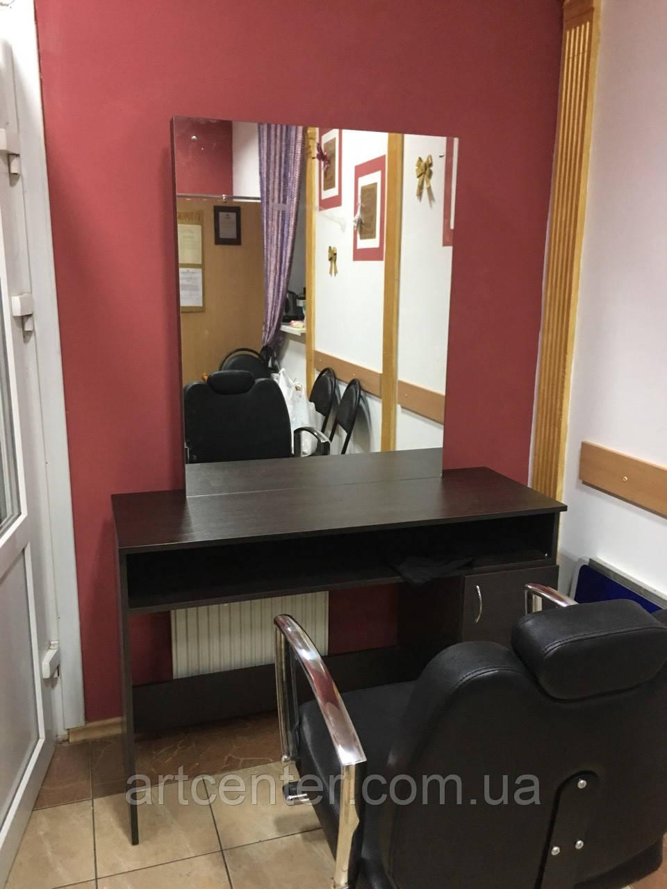 Рабочее место парикмахера с зеркалом для салона красоты, парикмахерской