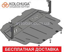 Защита двигателя Volkswagen Passat CC (с 2008---) Кольчуга