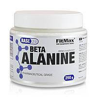 Аминокислоты FitMax Beta Alanine (250 g)