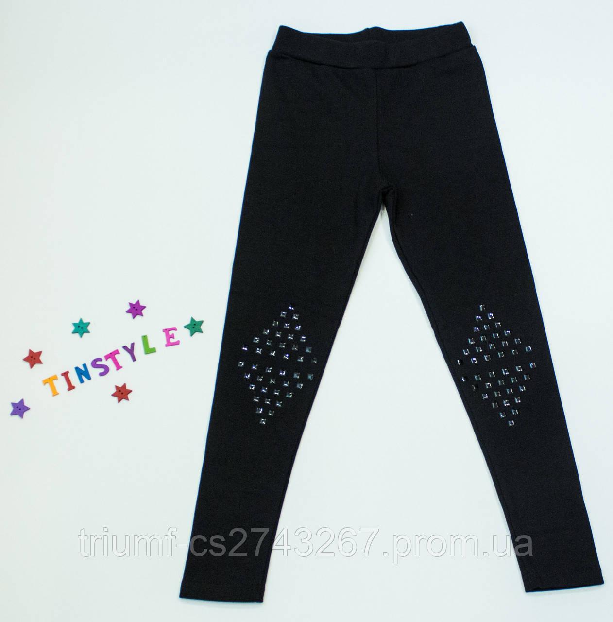 """Трикотажные лосины на рост  128-176 -  Интернет -магазин """"Tinstyle""""-  модная креативная молодежная одежда.Одежда для детей и подростков  в Кривом Роге"""