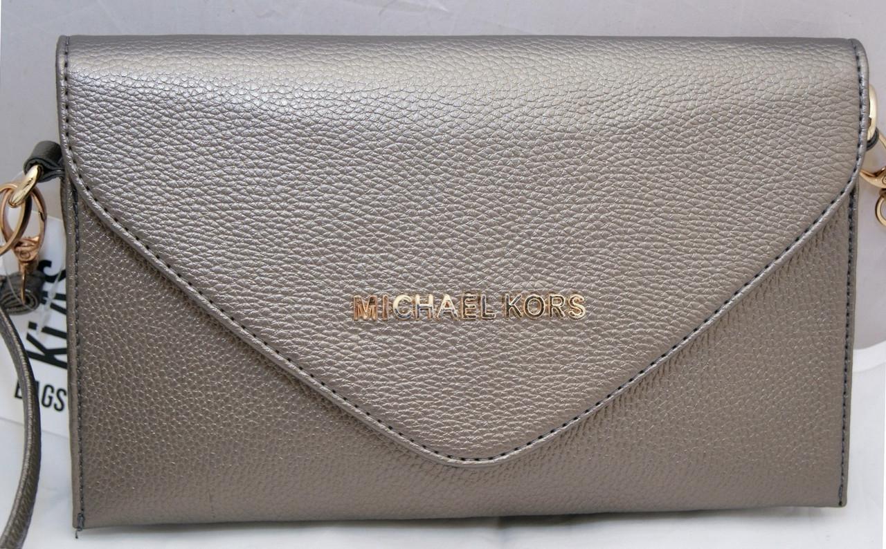 3a915df6741d Женская сумка-клатч Michael Kors, цвет серый металлик Майкл Корс MK -  Интернет-