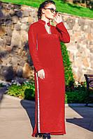 """Красное длинное платье """"Glory"""" 52"""