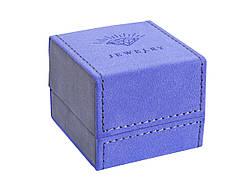 """Подарочная коробочка для кольца """"Jewelry"""" синяя"""