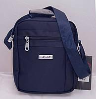 Мужская сумка мессенджер темно-синяя