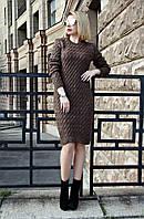 Платье женское вязка зима (размер универсал) (цвет коричневый) СП