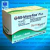 Иглы 4 мм для инсулиновых шприц-ручек Microfine / Микрофайн универсальные 100 шт.