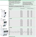 Автоматический выключатель Eaton/Moeller 3pol PL6-C 40А, фото 5