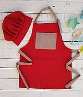 Фартук  + колпак  детский, красный с серым карманом