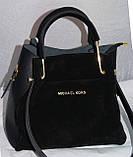 Женская замшевая mini сумка-шоппер Mісhаеl Коrs (в стиле Майкл Корс) с отстёгивающейся косметичкой, фото 3