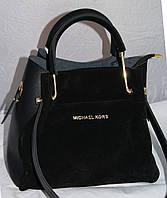 Женская замшевая mini сумка-шоппер Michael Kors (Майкл Корс) с отстёгивающейся косметичкой