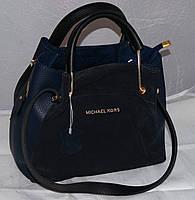 Женская синяя замшевая mini сумка-шоппер Michael Kors (Майкл Корс) с  отстёгивающейся косметичкой eb63e0d5d69