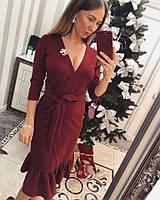 Платье джерси с отделкой воланы на запах