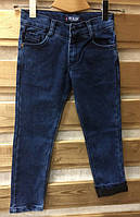 Теплые джинсы для мальчиков оптом. От 0 до 12 лет. Турция