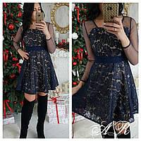 Женское стильное платье кружево и сетка (4 цвета)
