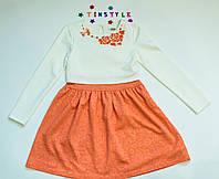 Нарядное нежное   платье  для девочки рост 128-146 см