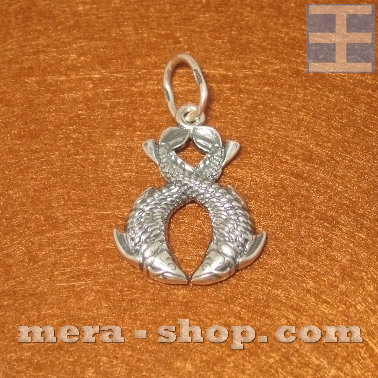 Серебряный талисман Две Рыбы, двухсторонний кулон из серебра 925 пробы (24 х 22 мм, 6.5 г)