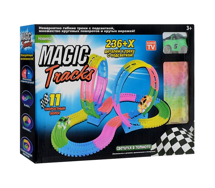 Трасса Magic Tracks 236