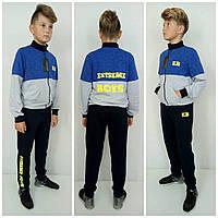 Спортивный костюм Extreame boys