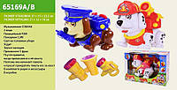 Музична собака 65169A/B Щенячий патруль (2 види)