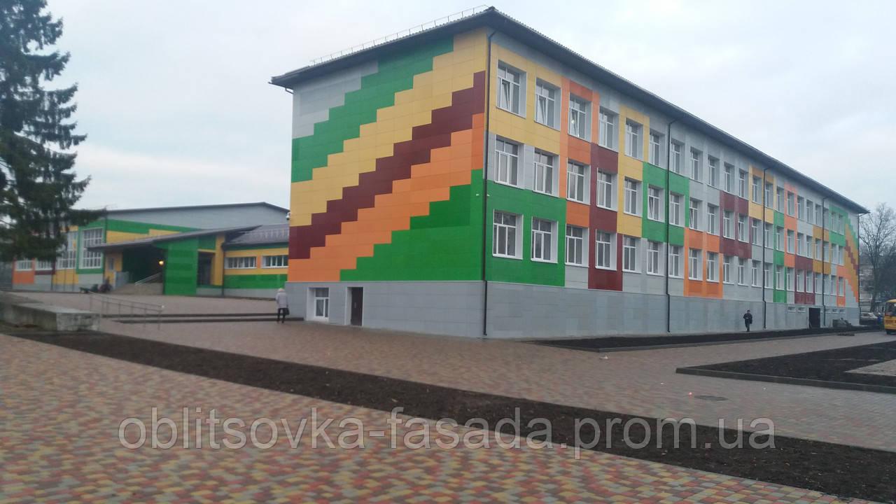 Монтаж Фиброцементного фасада