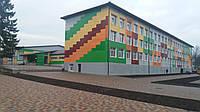 Монтаж Фиброцементного фасада, фото 1